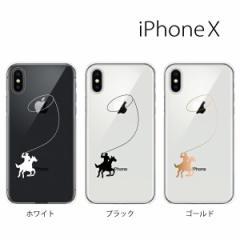 iPhone ケース iPhone8 iPhoneX iPhone8Plus  iPhone7 iPhone6 スマホケース カバー ケース  かわいい ユニーク シンプル  アメリカン カ