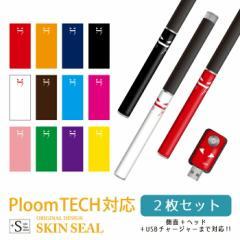 Ploomtechシール 即納 デビル 小悪魔 おもしろ / Ploom TECH プルームテック スキンシール ステッカー デコ 電子タバコ デザイン