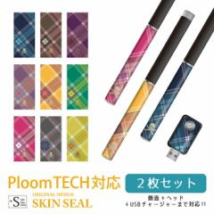Ploomtechシール 即納 チェック スカル タータン/ Ploom TECH プルームテック スキンシール ステッカー デコ 電子タバコ デザイン