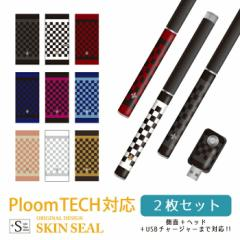 Ploomtechシール 即納 チェック チェッカー 市松模様/ Ploom TECH プルームテック スキンシール ステッカー デコ 電子タバコ デザイン