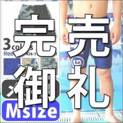メンズ Reebok フィットネス水着 スパッツ トランクス サーフパンツ 競泳水着 着後レビューでゆうパケット送料無料 426755-426757-426901