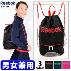 キッズ 二重底バッグ ボンサック Reebok/リーボック プールバッグ 部活 スイムバッグ 水泳用品 リュックサック 体操着入れ 126526