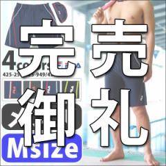 メンズ FILA フィットネス水着 スパッツ トランクス サーフパンツ 着後レビューでゆうパケット送料無料 M/L/LL 425256-425949-426265