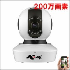 K&M ベビーモニター 防犯カメラ Vstarcam C7823WIP ワイヤレス WiFi無線 200万画素 監視 ネットワーク IP カメラ 6ヶ月保証 送料無料