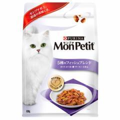 ネスレピュリナ モンプチバッグ 5種のフィッシュブレンド 600g 【モンプチ(Monpetit)・プチバッグ/ドライフード】【猫用品/ペット用品】