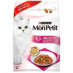 ネスレピュリナ モンプチバッグ 毛玉ケア 5種のブレンド 600g 【モンプチ(Monpetit)・プチバッグ/ドライフード】【猫用品/ペット用品】