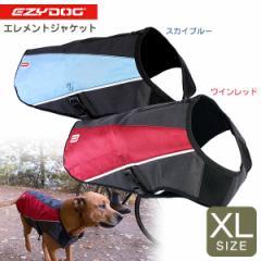 イージードッグ EZYDOG エレメントジャケット XL【お出かけ・お散歩グッズ/おでかけグッズ】【アウトドア用品】