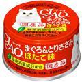 チャオ まぐろ&とりささみ ほたて味(A-24) 85g 【キャットフード/ウェットフード・猫缶/ペットフード】