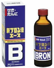 【指定第2類医薬品】新ブロン液エース 120mL  【エスエス製薬】