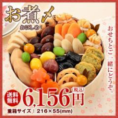 おせちとご一緒に。京菜味のむら「お煮〆」15品目...