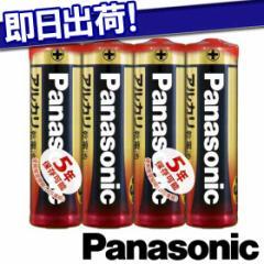【5,400円以上で送料無料】【Panasonic】パナソニック アルカリ乾電池 金パナ 単3型 単三型 4個パック LR6XJ/4 4P国産高品質