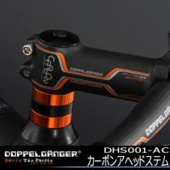 【5,400円以上で送料無料】カーボンアヘッドステム DOPPELGANGER ドッペルギャンガー DHS001-AC 自転車 ステム カーボン