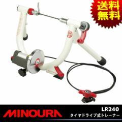 【送料無料】ミニベロ用タイヤドライブ式リモコン付トレーナー MINOURA M20-V