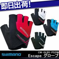 SHIMANO シマノ Escape グローブ S レッド CW-GLBS-PS21MD ECWGLBSPS21MD2春 夏 サイクルグローブ 手袋 スポーツグローブ 自転車グローブ