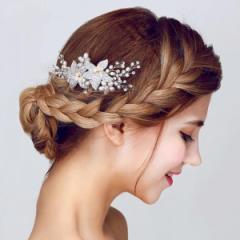 二次会 パーティー ウェデイング ブライダル 結婚式 ドレスも和服にもよく似合う 百合花 髪飾り ヘッドドレス コームヘッドドレス