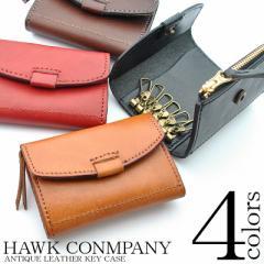 キーケース メンズ レディース 本革 日本製 小銭入れ シンプル HAWKCOMPANY ホークカンパニー 6257