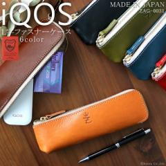 アイコスケース ペンケース 電子タバコ IQOS 日本製 メンズ レディース 栃木レザー 本革 ZARIO-GRANDEE- ザリオグランデ ZAG-0031