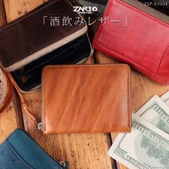 折財布 二つ折り財布 メンズ レディース 本革 ラウンドファスナー 短財布 ショートウォレット ZARIO-PREMIO- ザリオプレミオ ZAP-67004