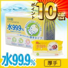 【送料無料】純水99.9% おしりふき 厚手60枚×15個【900枚】【肌にやさしい】 LEC レック
