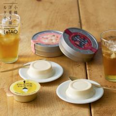ルタオ ルタオティータイムギフト 〜2種の紅茶とフロマトロン6個入〜 プリン チーズケーキ  ギフト 小分け 紅茶 常温 父の日 スイーツ
