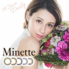 新発売 Minette(ミネット) ワンデーカラコン/カラーコンタクトレンズ ダレノガレ明美プロデュース