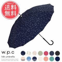 2点以上で送料無料 w.p.c晴雨兼用傘 16本骨マリン ドット プレーン【かさ 長傘 雨傘 晴雨兼用 セーラー 雨具  UVケア 】