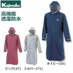 レインウエア 合羽 カジメイク Kajimeiku エントラントレインコート 7260