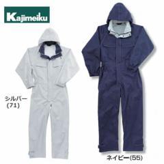レインウエア 合羽 カジメイク Kajimeiku レインツナギ 3291