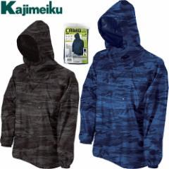 ヤッケ 上着 カジメイク Kajimeiku 迷彩ヤッケ 2274 小雨 対策