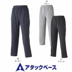 ジャージ アタックベース ATACK BASE ブリスターストレートパンツ 2001-25