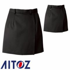 作業着 作業服 AITOZ アイトス ラップキュロット AZ-HS2606 秋冬 通年 レディースパンツ