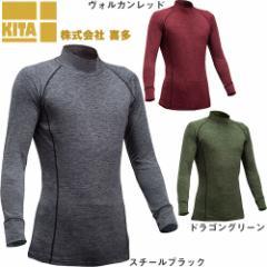 防寒冬用インナー 喜多 テクニックフィットシャツ...