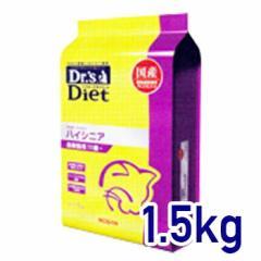 ドクターズダイエット 猫用ハイシニア(老齢猫用) 1.5kg 準療法食
