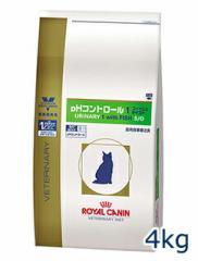 ロイヤルカナン猫用 phコントロール1フィッシュテイスト 4kg 療法食