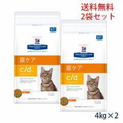 ヒルズ猫用 【c/d】マルチケア ドライ 4kg (2袋セット) 療法食