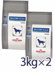 ロイヤルカナン犬用 アミノペプチド フォーミュラ 3kg(2袋セット) 療法食
