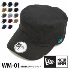 NEWERA ニューエラ キャップ WM-01 帽子 ニューエラ ワークキャップ ミリタリーキャップ