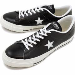 【10%OFF】【即納】CONVERSE コンバース ONE STAR J ワンスター J ブラック/ホワイト(32346511)