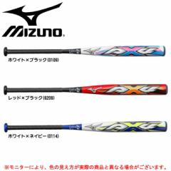 MIZUNO(ミズノ)ソフト3号用カーボンバット ミズノプロ AX4(1CJFS306)ソフトボール 3号ゴムボール用 一般用