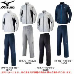 MIZUNO(ミズノ)アイスタッチ ウォームアップシャツ パンツ 上下セット(32JC6120/32JD6120)スポーツ ジャージ メンズ