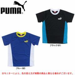 PUMA(プーマ)FD SS TEE(824814) スポーツ カジュアル 半袖 Tシャツ ジュニア