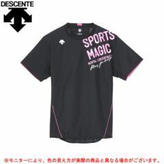 DESCENTE(デサント)半袖プラクティスピステシャツ(DVB3660)バレーボール ウェア シャツ メンズ