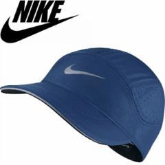 【送料無料】ナイキ ランニング キャップ AR1998-429 ラン フェザーライト キャップ NIKE メンズ レディース ユニセックス 帽子