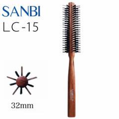 SANBI サンビー工業 ロールブラシ LC-15