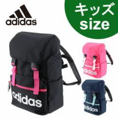 送料無料/アディダス/adidas/リュックサック/キッズパック/デイパック/ミニジラ/47812/メンズ/レディース/A4/人気/旅行/ギフト