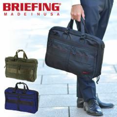 送料無料/ブリーフィング/BRIEFING/3wayビジネスバッグ/ショルダーバッグ/RED LINE/C-3 LINER/brf115219/メンズ/B4/人気/出張/ギフト