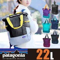 送料無料/パタゴニア/patagonia/2wayトートバッグ/リュックサック/LIGHT WEIGHT/LW Travel Tote Pack/48808/メンズ/レディース/A4/人気