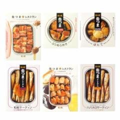 KK 缶つま NYオリジナルランキングセット 7位〜12位バージョン