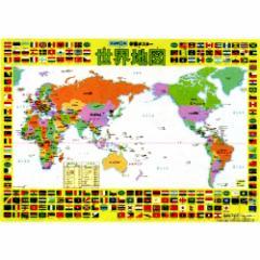 くもん 学習ポスター 世界地図