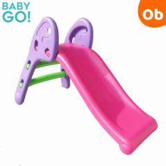 BabyGo! 折りたたみすべり台 パープル×ピンク【ラッピング不可商品】